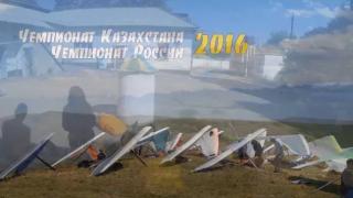 Чемпионаты Казахстана и России 2016